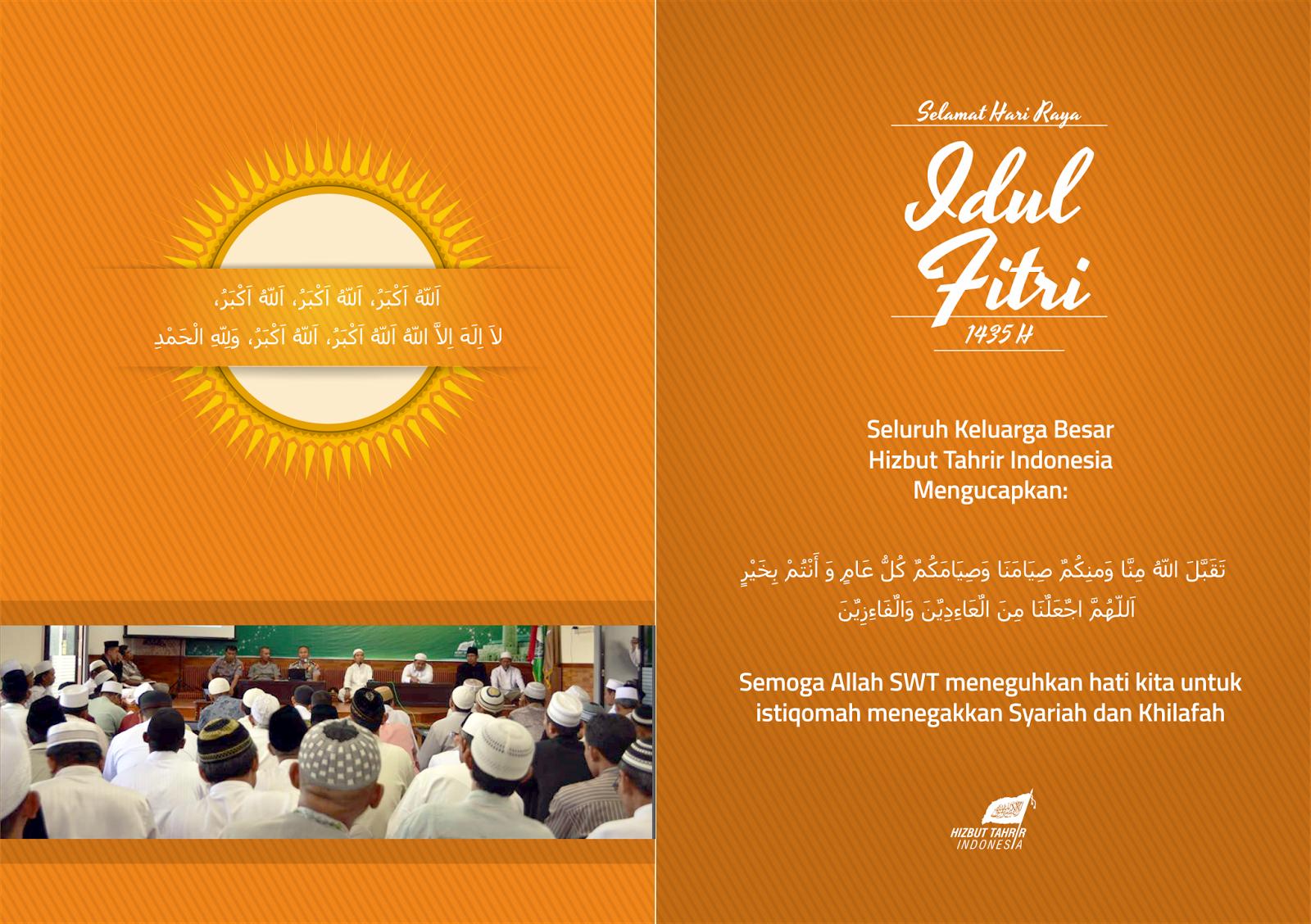 yantodesign: Desain Ucapan Hari Raya Idul Fitri Vector
