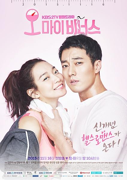 Oh My Venus Korea Drama