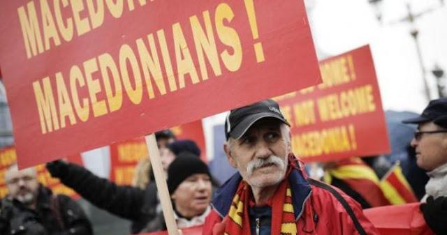 Οι νομικές περιπέτειες του «Μακεδονισμού» στην Ελλάδα