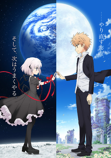 Rewrite Season 2 Moon-Hen/Terra-Hen Episode 1-END Subtitle Indonesia