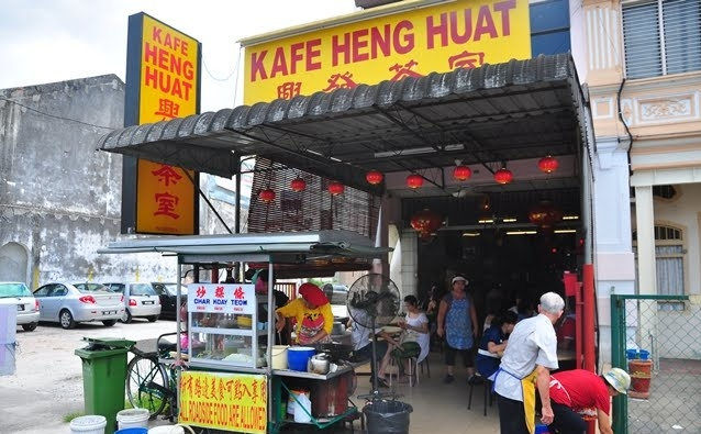 Kafe Heng Huat - Char Kway Teow