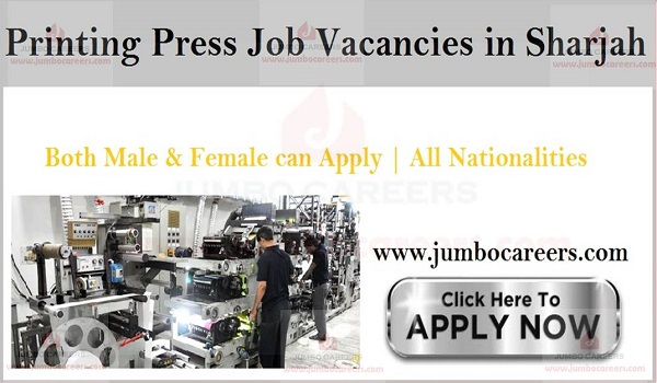 Available jobs in UAE, Sharjah latest job openings,
