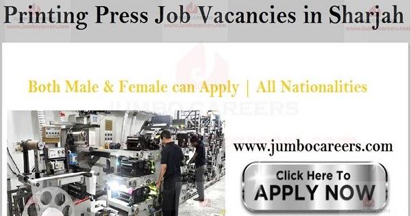 printing press job vacancies in sharjah 2019