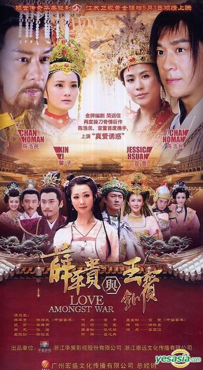 Love Amongst War [Eng-Sub] 1-48 END | 薛平贵与王宝钏 | Chinese Series | Chinese Drama