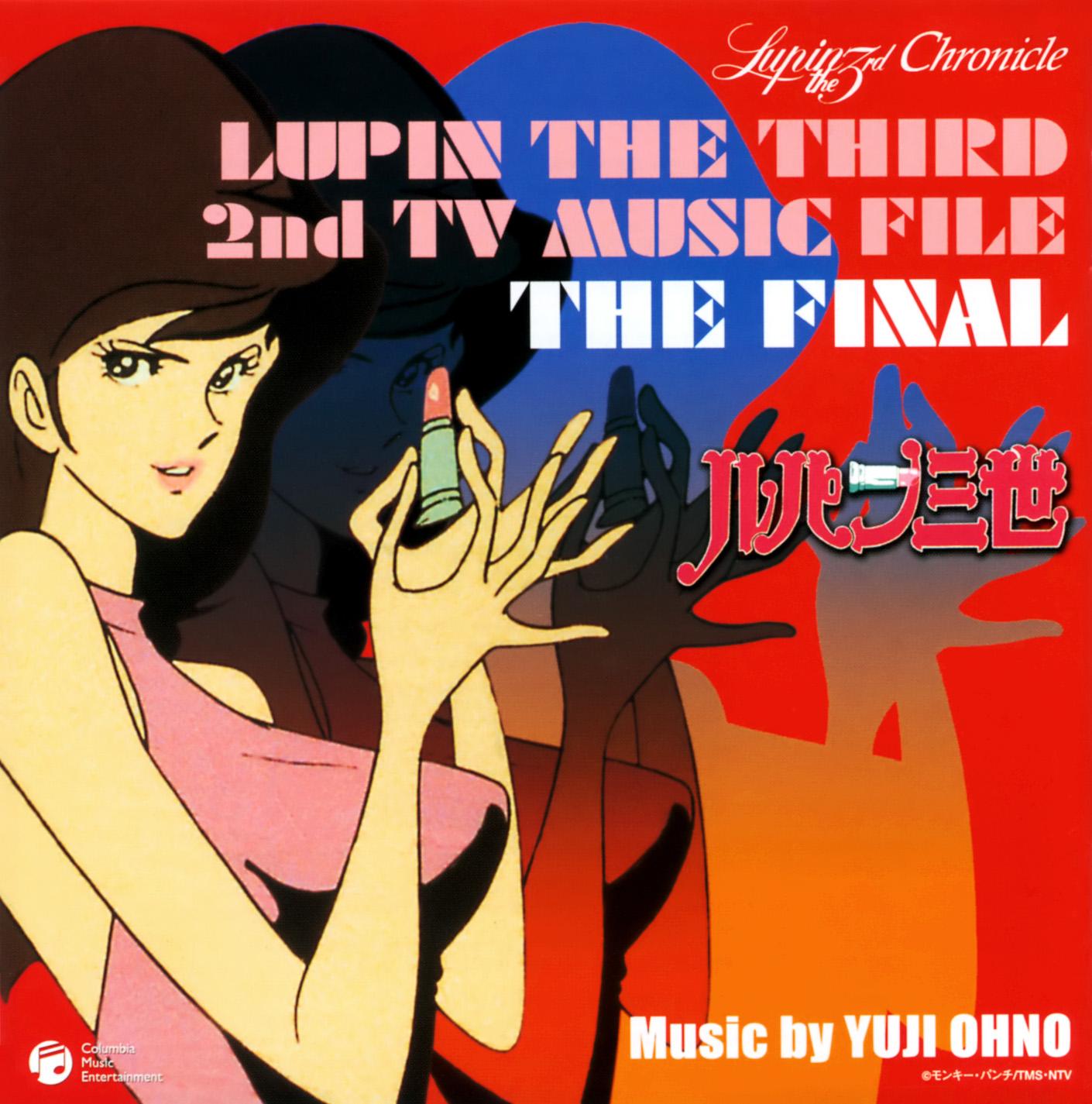 lupin the third music