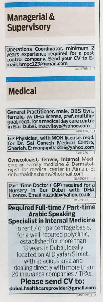 Most Design Ideas Gulf News Jobs 04 Dec Pictures, And