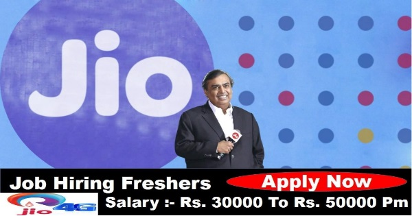 Reliance Jio Recruitment 2016-17 Executive Trainee (Any Graduate Freshers) - Apply Now