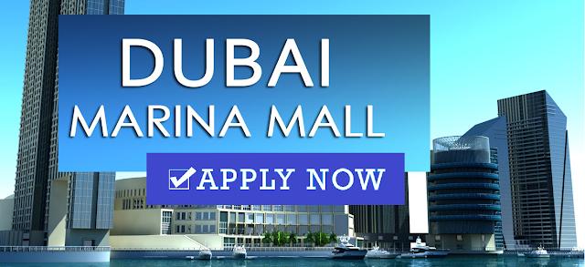 وظائف شاغرة فى شركة مارينا مول فى الامارات عام 2020
