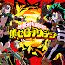Boku no Hero Academia 2 [05/12] [Mp4-HD-VL] [MEGA] [Sub Español]