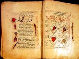 ibni sina eserleri ile ilgili görsel sonucu