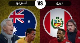 أوفسايد 360 مباراة استراليا وبيرو بث مباشر اليوم الثلاثاء 26-6-2018 الجولة الثالثة كأس العالم