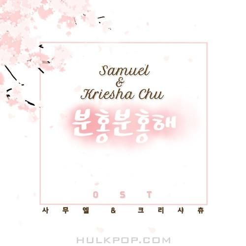 Samuel, Kriesha Chu – Pink Pink OST