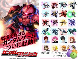 Gundam Spirits Apk