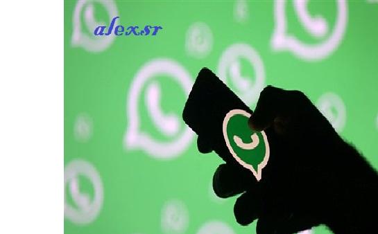 واتساب يتيح خاصية جديدة قريبا whatsapp