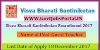 Visva Bharati Santiniketan Recruitment 2017– Guest Teacher