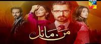 http://www.pakdramasonline.com/2016/03/mann-mayal-episode-9-on-hum-tv-21st.html