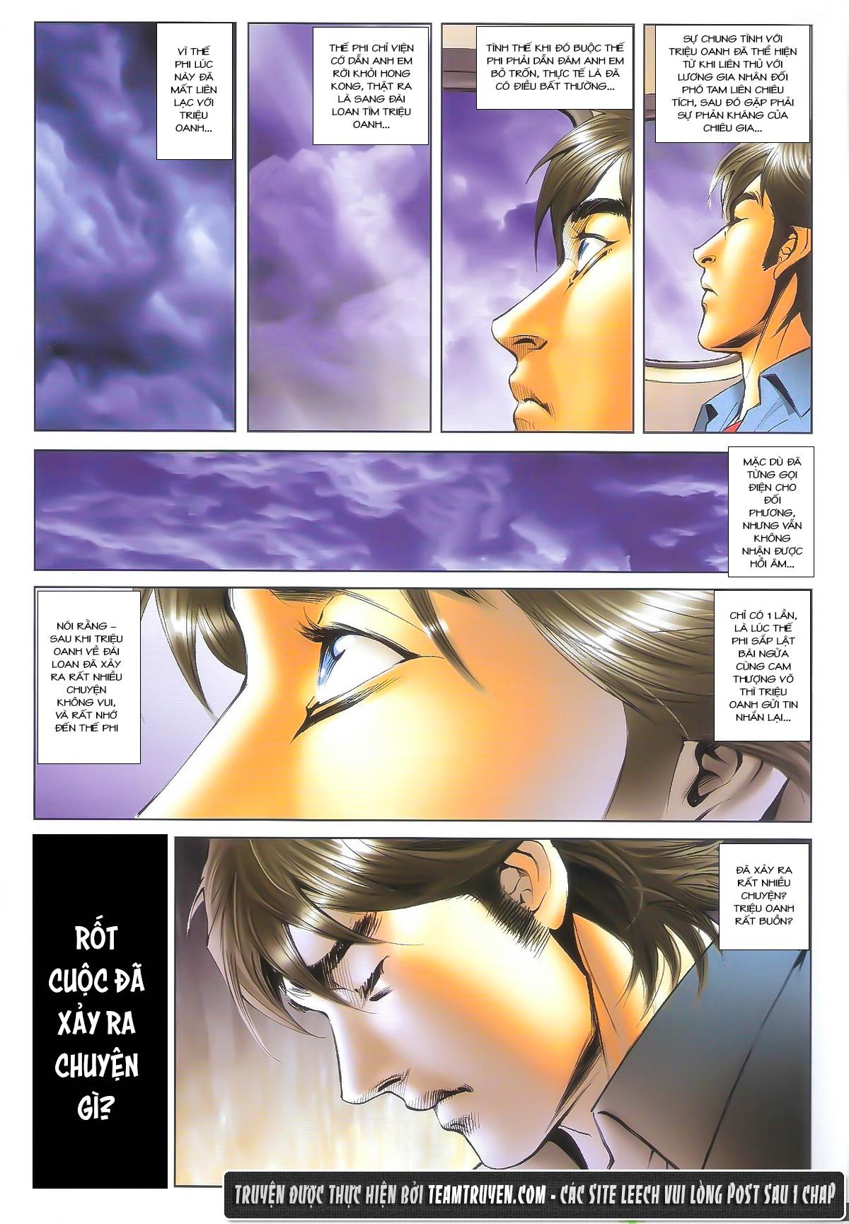 Người Trong Giang Hồ chapter 1604: hồng hưng vs trường lạc trang 13