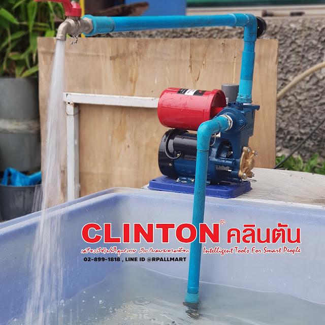 ปั๊มน้ำอัตโนมัติ 1 นิ้ว 370 วัตต์ ปั๊มน้ำราคาถูก สำหรับบ้าน2ชั้น