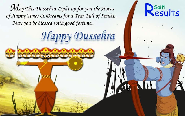 Happy Dussehra HD Wallpapers