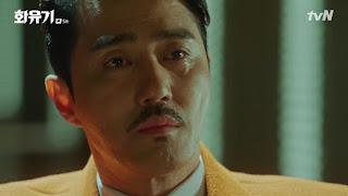 Sinopsis Hwayugi (A Korean Odyssey) Episode 5 Bagian Kedua