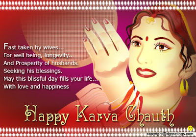 Free Download Happy Karva Chauth SMS Shayari