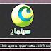 """جديد ظهور قناة الأفلام العربي """" كايرو سينما 2 """" على النايل سات Cairo Cinema 2"""