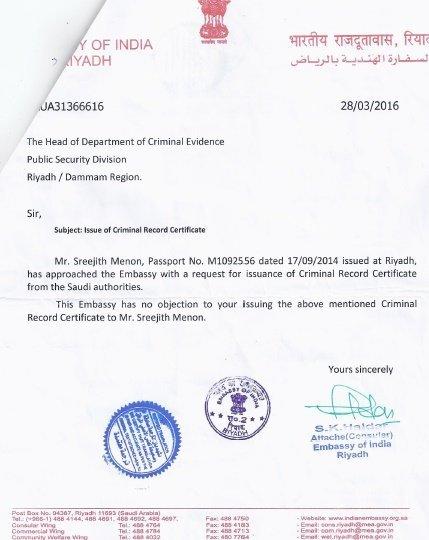 Loading Loading Psychological Clearance Letter Embassy