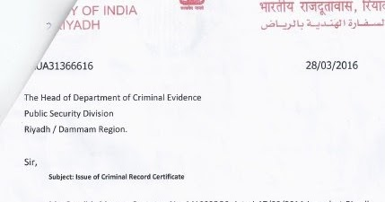 Letter of Endorsement for Police Clearance Certificate from Indian – Noc Certificate for Passport