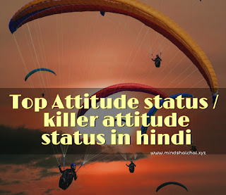 Top hindi attitude status / super attitude status in hindi
