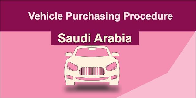 Card purchasing procedure in KSA