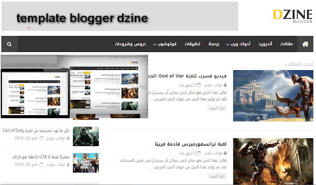 قالب بلوجر dzine معرب للجميع المدونات