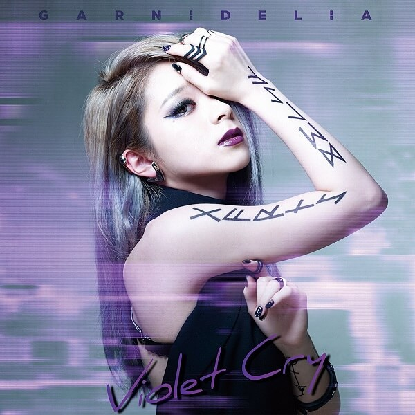 GARNiDELiA – REAL Lyrics 歌詞