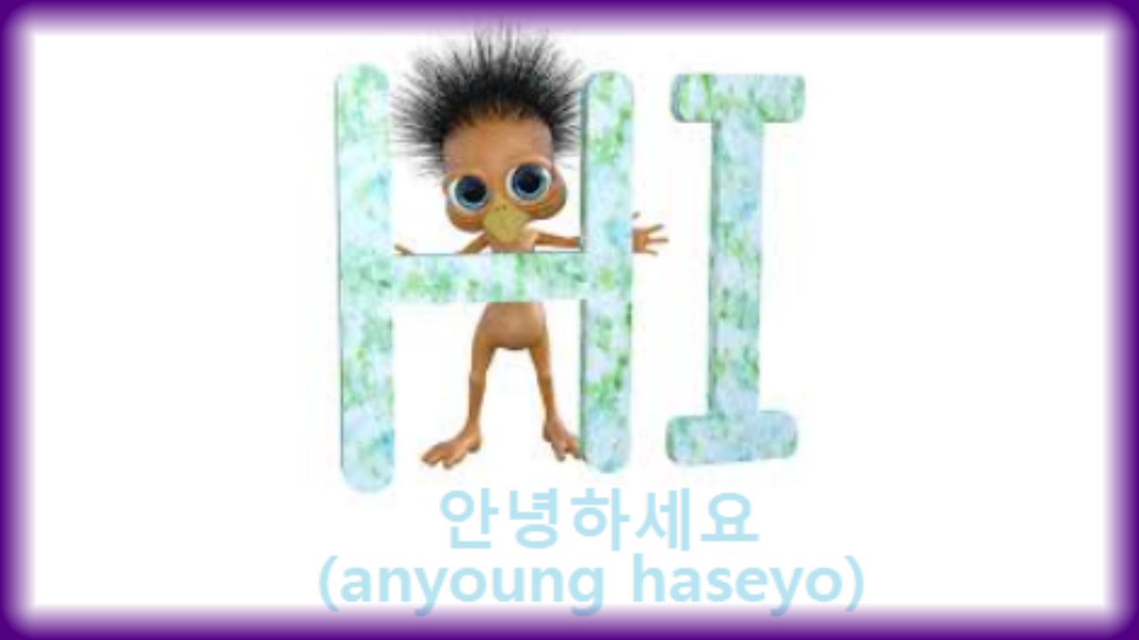 Cara Menyapa Halo / Hai Dalam Bahasa Korea