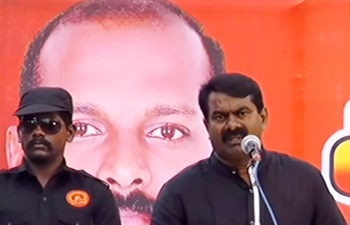 Seeman Speech 29-04-2016 BommaNayakkanpatti