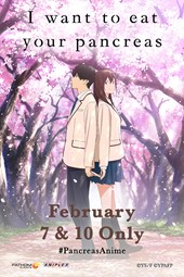 'I Want To Eat Your Pancreas' - Poster