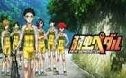 Yowamushi Pedal: New Generation - Episódio 17