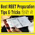 Best REET Preparation Tips & Tricks Exam 2018 कैसे करे जाने हिन्दी में