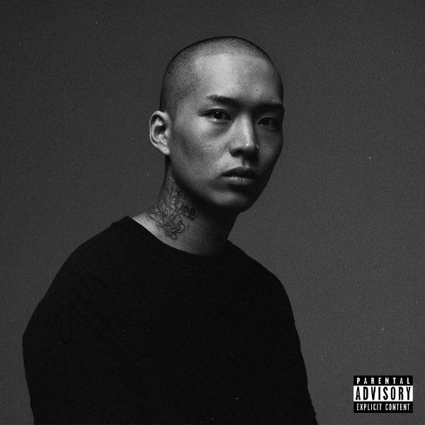 Lirik Lagu Owen Ovadoz - Youth Lyrics