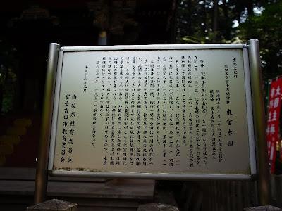 気功師の紀行的生活~神の写真と動画~