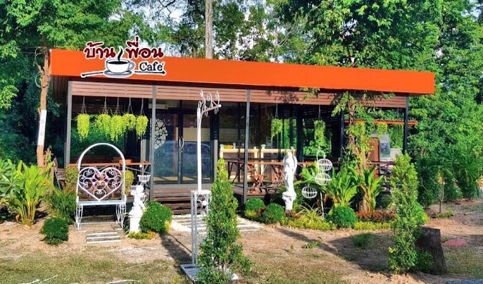【眼睛要去旅行】餐牌印上身 「泰」特別的Ban Puen Cafe