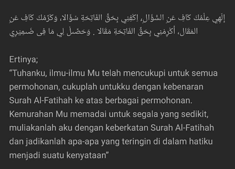 Bertawassul Dengan Surah Al-Fatihah