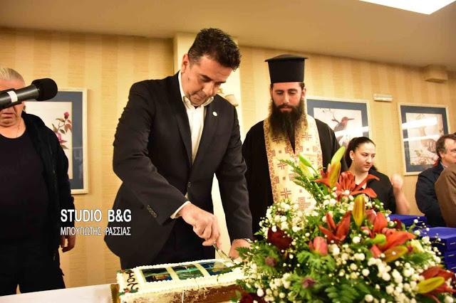 Ο Δήμος Ναυπλιέων κόβει την Πρωτοχρονιάτικη πίτα του