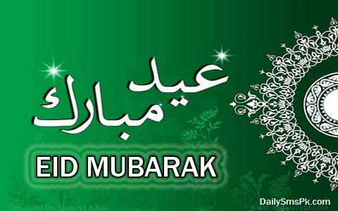Eid Mubarak Status in Urdu I Eid Mubarak in Urdu