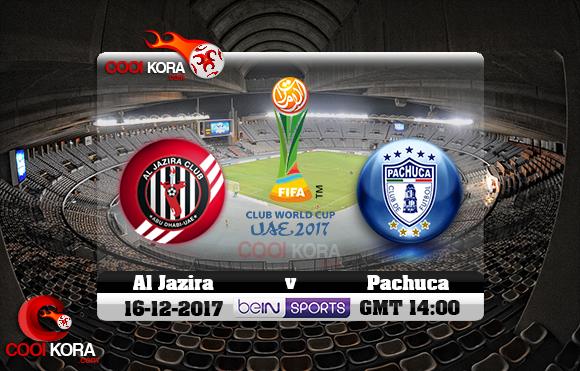 مشاهدة مباراة الجزيرة وباتشوكا اليوم 16-12-2017 في كأس العالم للأندية