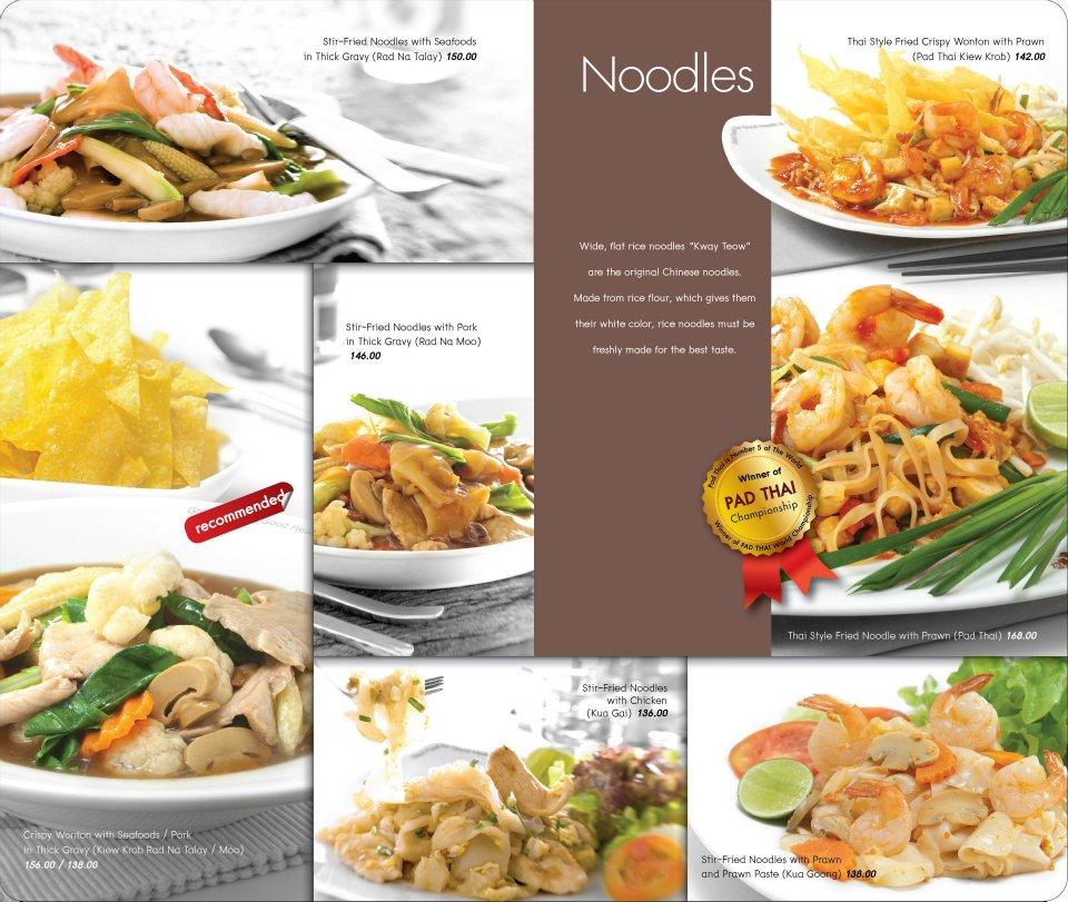 Yum Thai Restaurant Fort Wayne