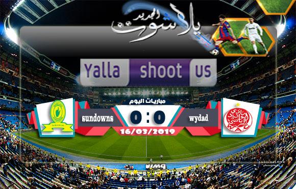 اهداف مباراة الوداد وصن داونز اليوم 16-03-2019 دوري أبطال أفريقيا