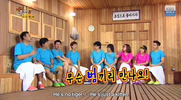 Download Variety show happy Together 2018 Eps 456 sub indo