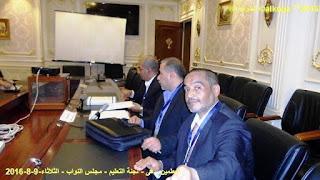 الحسينى محمد,الخوجة,وزارة التربية والتعليم,المعلمين , لجنة التعليم, مجلس النواب ,ادارة بركة السبع التعليمية