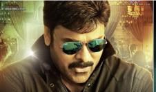 Ammadu Lets Do Kummudu new song Khaidi No. 150 Best Telugu movie Song 2017 week