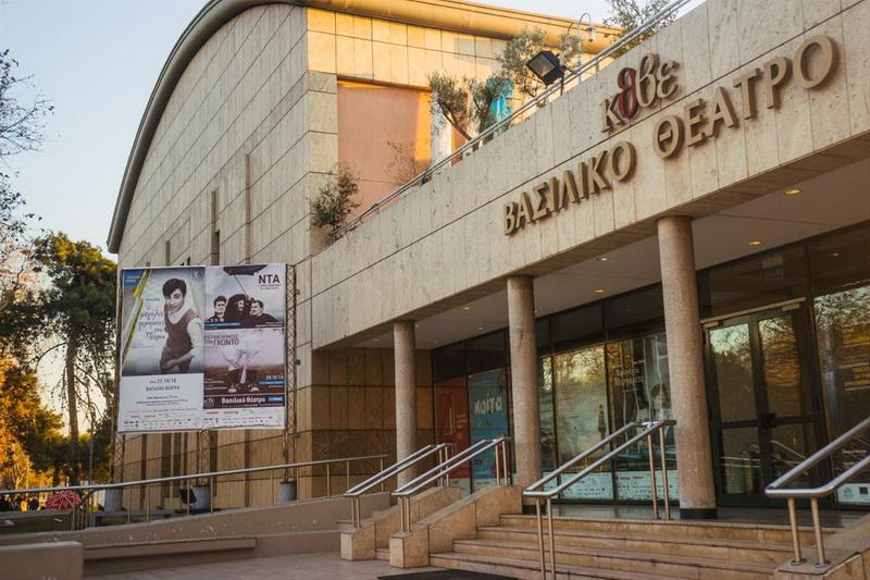 Το Κρατικό Θέατρο Βορείου Ελλάδος στην Εκπαίδευση